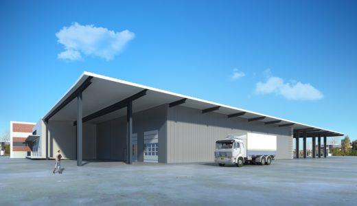 倉庫建設時に考えておきたい使える補助金制度について!今回は省エネ機器導入編!