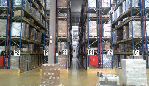 工場や倉庫における地震対策!押さえておきたいポイントは何?