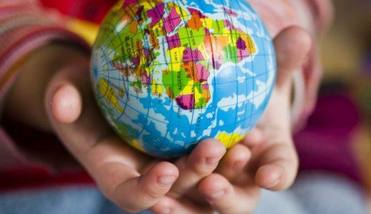 国際社会共通の目標『SDGs(持続可能な開発目標)』とは?