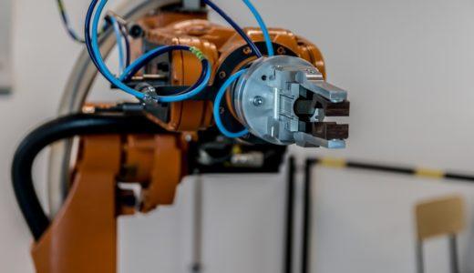 工場の自動化やロボット化によって得られるメリットとは?