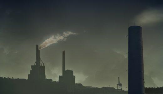 環境に配慮した工場作り!省エネを実現した実例をご紹介します!