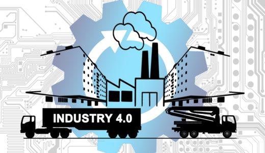 最近よく聞く『スマート工場』。いまさら聞けないスマート工場の意味とは?