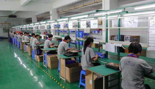 繊細な作業が必要とされる工場!従業員の為にもJIS照明基準を押さえておきましょう。
