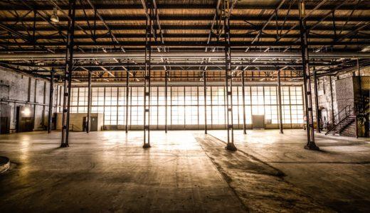 最近流行りの倉庫リノベーション。倉庫を住宅にリフォームするにはどのようなメリットとデメリットが?