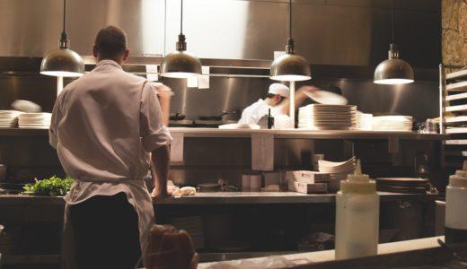 2020年に制度化が決まったHACCP(ハサップ)。小規模な飲食店であっても無視できない決まりです!