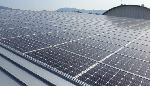 太陽光発電の導入は『工場立地法』でも有利?