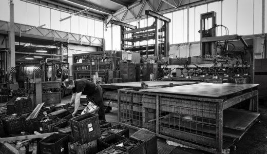 従業員の安全を守るために!工場の有効な安全対策の進め方をご紹介!