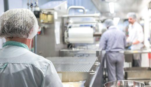 衛生管理の大前提。食品工場の清掃を効率的に進めるためのポイントは?