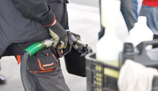 工場で働くなら取得しておくと有利?消防設備士と危険物取扱者の基礎知識について