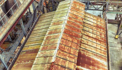 工場や倉庫での雨漏り対策。雨漏りの原因になる劣化を知っておきましょう!