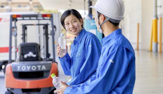 熱中症対策には水分補給だけではなく、塩分補給も忘れずに!正しい熱中症について学びましょう!