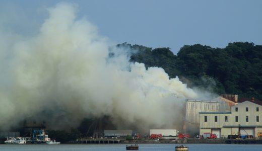 工場火災のリスクに備える。工場の火災保険の必要性について