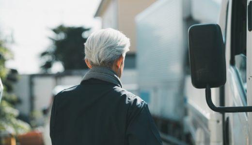トラックドライバー不足が深刻化…どのような対策が考えられているのか?