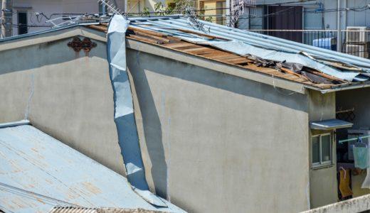 台風被害が増加する季節!顧客の商品を扱う工場や倉庫に欠かせない屋根や外壁の台風対策について