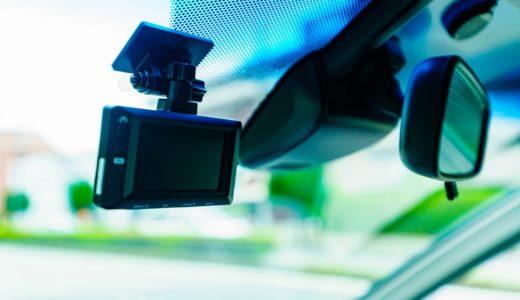 トラックにもドライブレコーダを!乗用車向けのドラレコが動作しない場合もあるので注意しましょう。