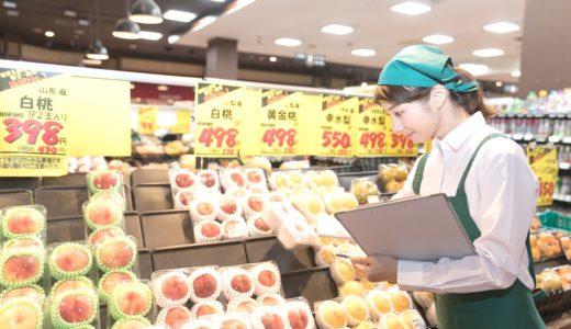 『わけアリ』商品の格安販売が大注目?そもそも賞味期限切れ商品の販売は違法ではないのか?