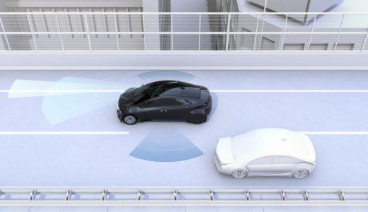 自動運転にはレベルがあるって知っていますか?自動運転の定義をご紹介します。