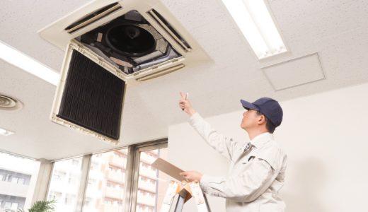 冬場の暖房代を節約したい!暖房代を節約するためのポイントをご紹介!