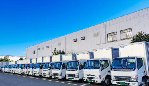 トラックのレンタルサービスって?購入するのと比較した場合のメリットとは?