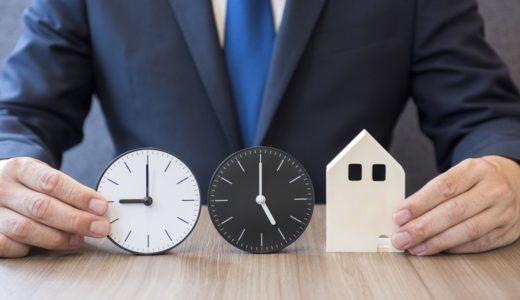 残業時間上限規制とは?2020年4月に向けて中小企業がおさえておきたいポイント