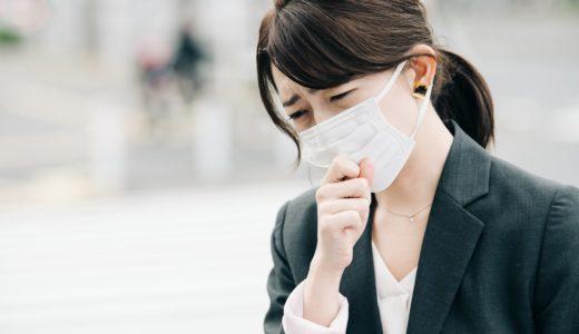インフルエンザの出勤強要は違法?インフルエンザに関する会社のルールは決めておくべき!