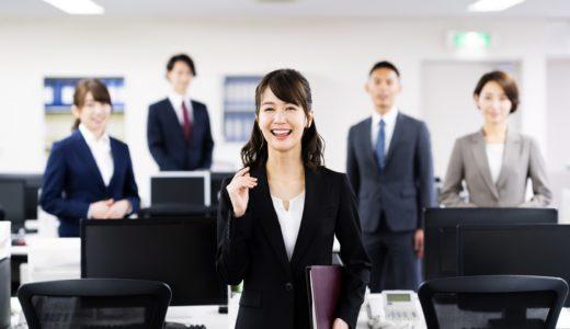 「女性の活躍」がキーワード?実際に女性活躍を推進するためには?