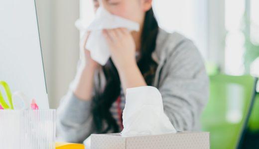 今年も花粉症の時期がやってくる!職場でできる効果的な花粉症対策は?