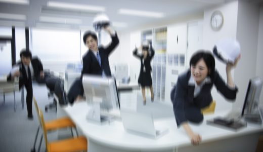地震はいつ起こるか分からない…普段からできる職場の地震対策は?