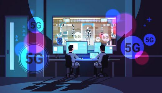 工場における『5G』の活用?製造業への5G導入はどんなメリットが?