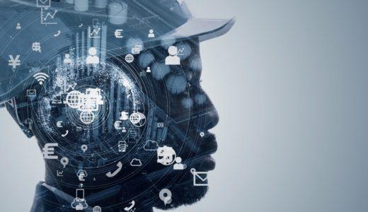 『5G』でスマートファクトリー化を推進?『工場+5G』で何が変わる?
