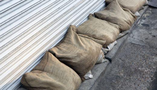 工場・事業所などの浸水対策について。浸水被害防止に向けた企業の取組事例をご紹介します!