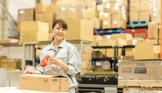 物流業界での女性活躍!女性がより働きやすい物流会社にするためには?