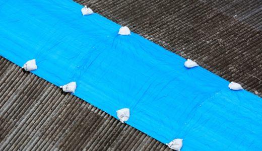 工場や倉庫など、大型施設の代表的な雨漏り原因をご紹介します。