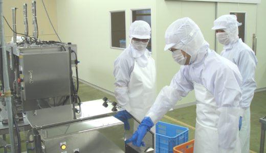 HACCPの基礎知識。食品工場に潜む危害要因(ハザード)ってどんなものがある?