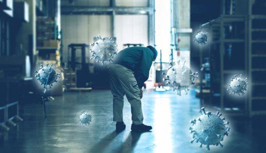 日本倉庫協会が公表した『新型コロナウイルス感染予防対策ガイドライン』をご紹介