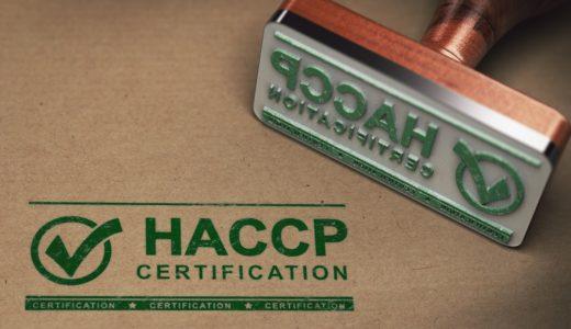 HACCPとFSSC22000の違いってなんだ?