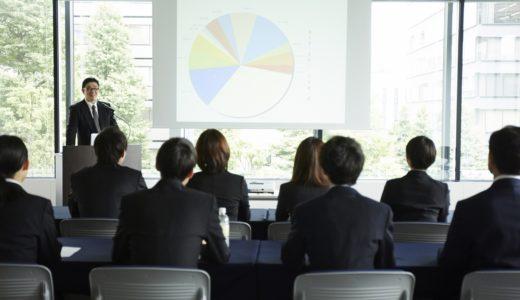 今話題の『社内大学』とは?その特徴やメリットをご紹介します。