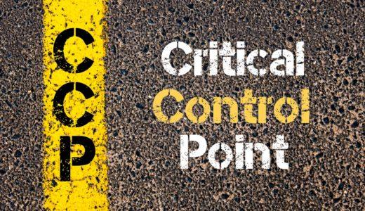 HACCPを調べるとよく目にするPRPやCCPって何?