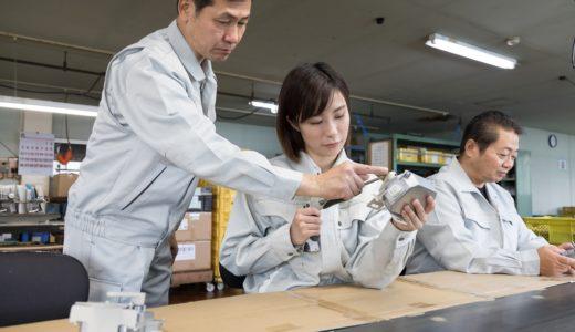 工場の人材育成を成功に導くには?よく聞くOJTの基礎知識をご紹介!
