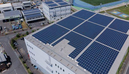 広い倉庫屋根を利用して太陽光発電を設置!電気代削減以外にもメリットはある?