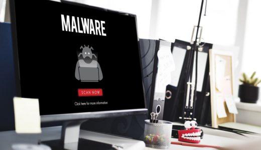 巧妙化が進むウイルスメール!取引先を装うメール『EMOTET(エモテット)』の恐ろしさ