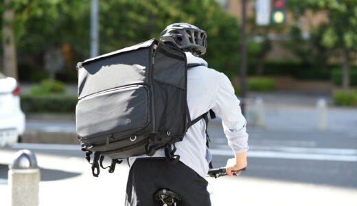 ドライバーは自転車に注意!自転車事故が増えている理由を考えてみよう!