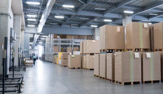 倉庫業法とは?倉庫を建設する前に抑えおきたいポイント