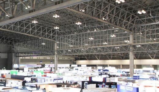 【2021年上半期】日本国内で開催される物流関連の展示会をご紹介!