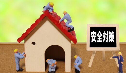 工場の安全対策について。工場の安全対策をより強化するポイントとは