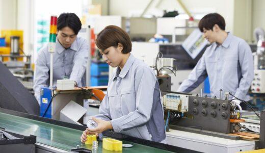 製造業における『ポカヨケ』とは?ポカヨケ対策の最新事例もご紹介!